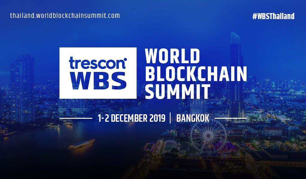 Trescon - World Blockchain Summit